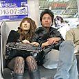 Tokyo Couple Metro