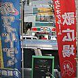 4_takadanobaba_couleurs