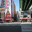 41akihabara_pont_jour