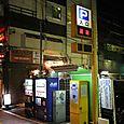 41tokyo_takadanobaba_park