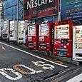 41tokyo_shibuya_vending