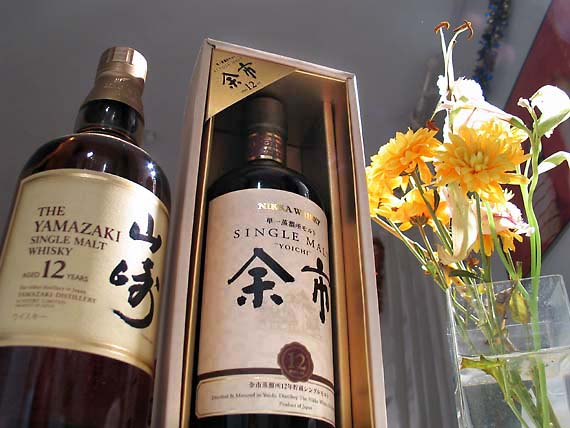1wn20nikka_yamazaki_fleurs