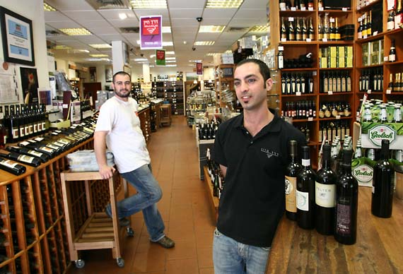 1il_tel_aviv_wine_shop
