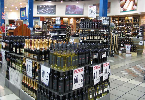 1il_russ_store_wine_section