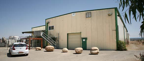1yatir_facility