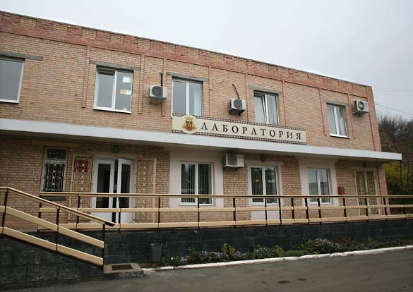 1Artyomovsk_enology_lab