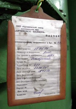 1Artyomovsk_tank_pinot