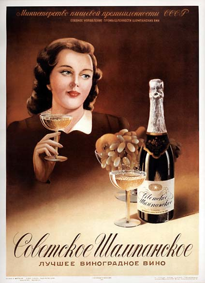 2soviet_champagne_poster