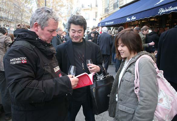 1auge_nouveau09_fred_cossard_autograph