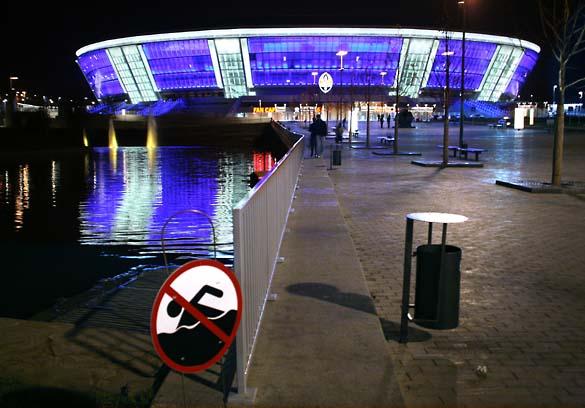 1donetsk_stadium_swim