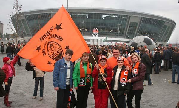 1donetsk_stadium_match3