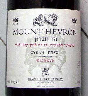 1degustation_hevron_heights