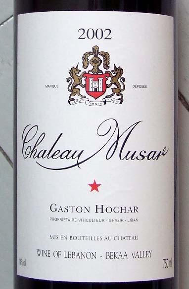 1degustation_chateau_musar2002