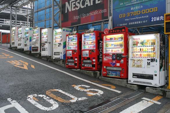 1japan_tokyo_shibuya_vending_ramp