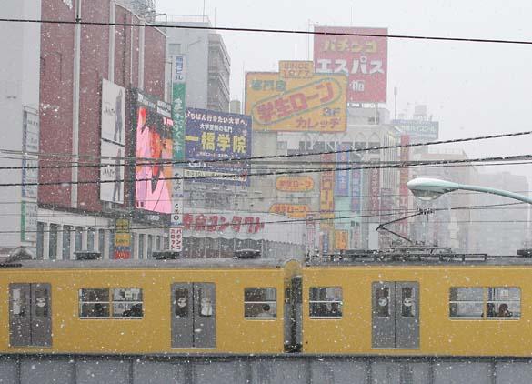1japan_snow_takadanobaba_yam