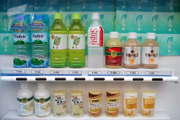 1japan_vending_machine