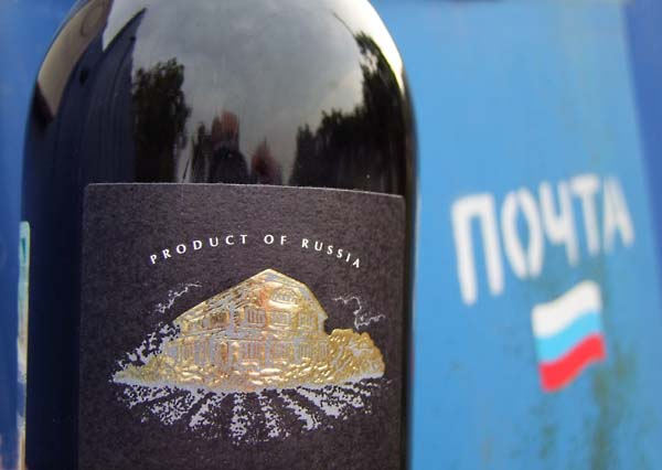 1wine_product_of_russia
