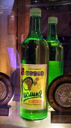 1wine_soviet_era_bottle