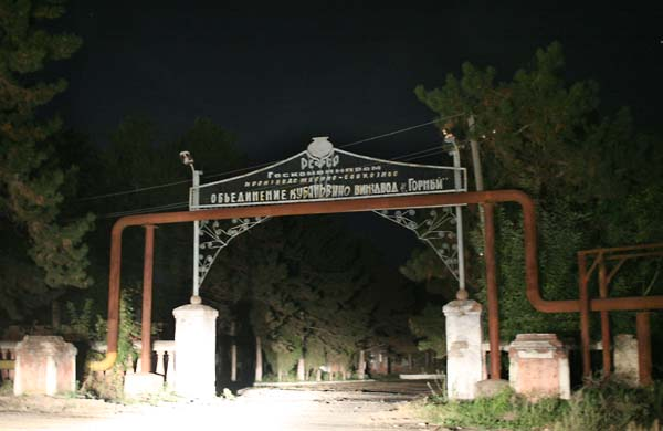 1alexey_tolstoy_soviet_winery_gate