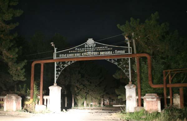 1alexey_tolstoy_soviet_winery_gate