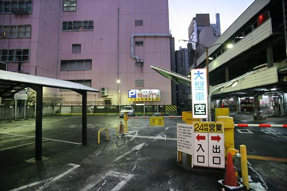 1japan_tokyo_ikebukuro_parking