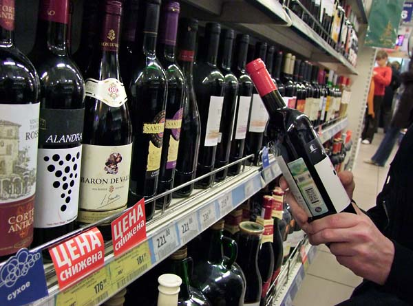 1wine_russia_chile_wines
