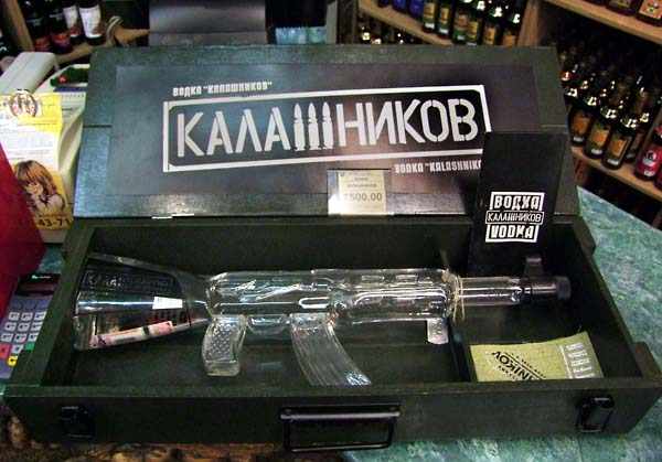 11russia_friendly_fire_vodka