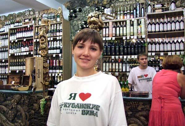 1kubansky_vina_yulya3