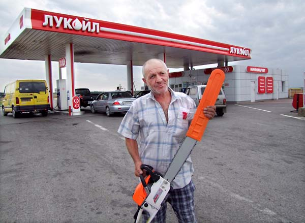 1russia_chainsaw_for_sale_lukoil