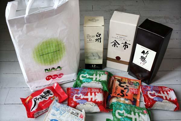 1fasola_narita_japanese_whisky