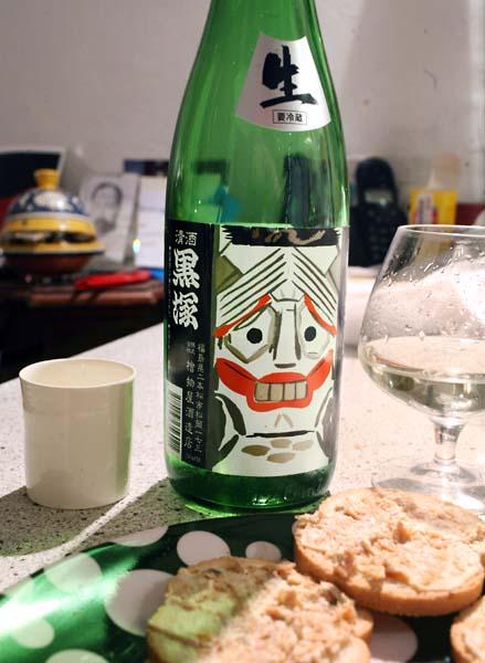 1unpasteurized_sake_himonoya