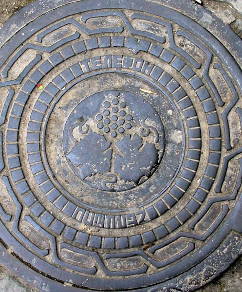 1armenia_news_telephone_pavement_plate