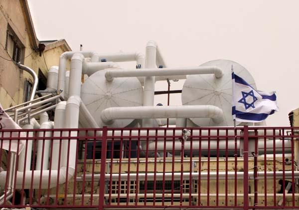 1carmel_tubes_israeli_flag