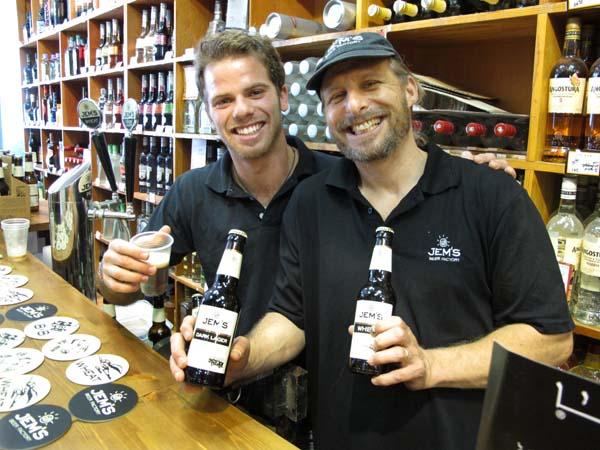 1jems_beer_factory