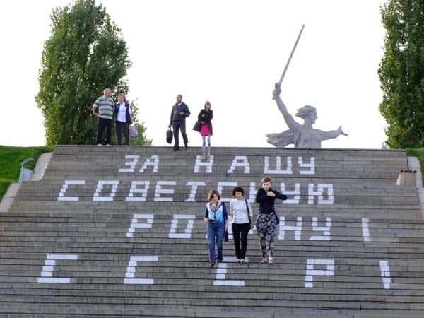 1stalingrad_stairs_cccp