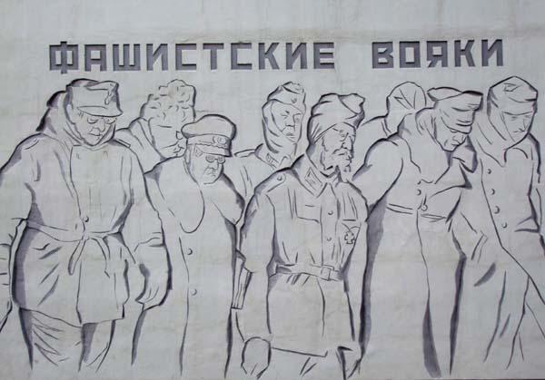 1stalingrad_fascist_fighters