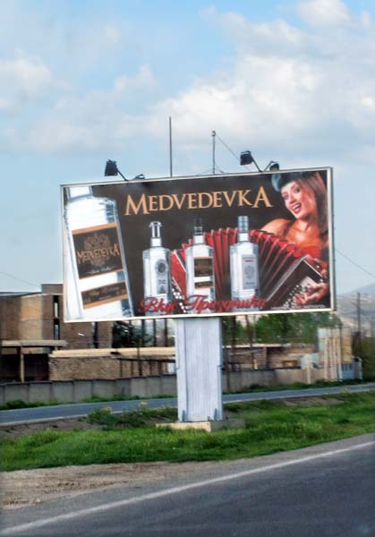1medvedevka_vodka