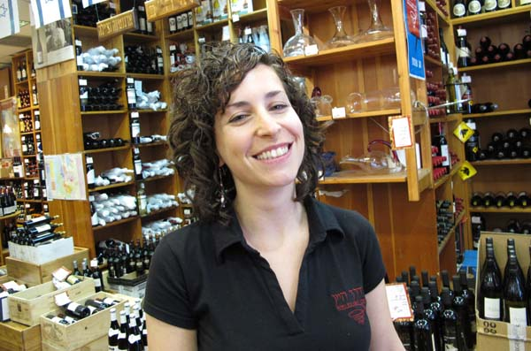 1smile_wine_shop_tel_aviv