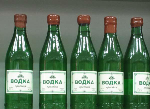 1armenia_news_cheap_vodka