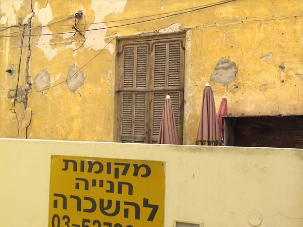 1tel_aviv_yellow_composition