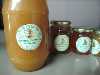 1golan_heights_honey_pots