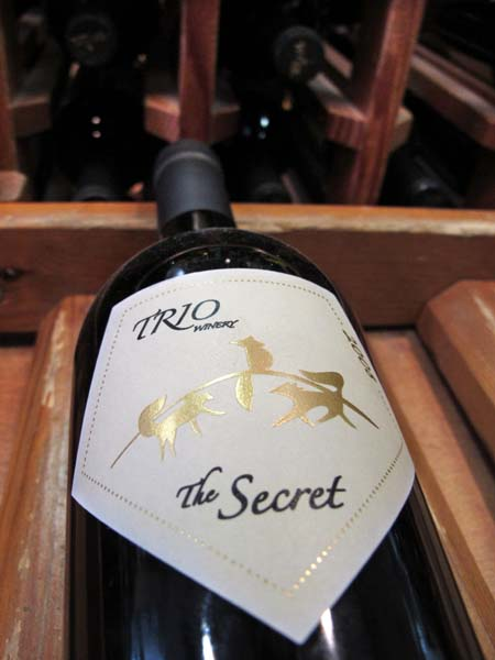 1the_secret_trio_winery_israel