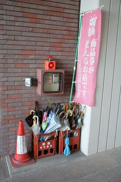 1daishichi_door_umbrellas