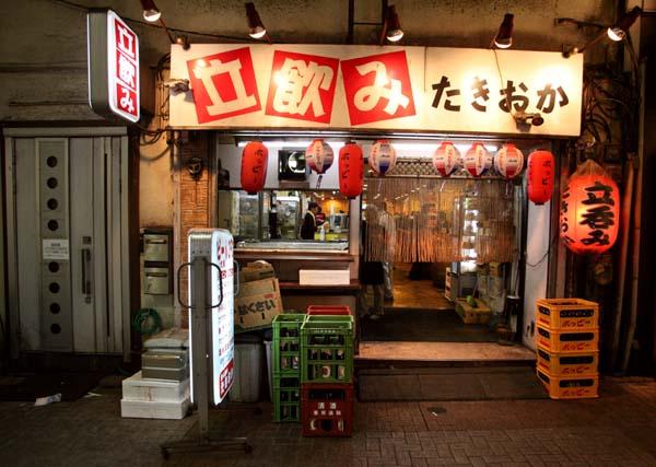 1takioka_tokyo_tachinomi_outside_view