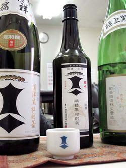 1kenbishi_sake_mitsuho_kobe