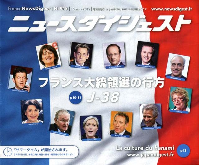 1japandigest_france_presidential_elections