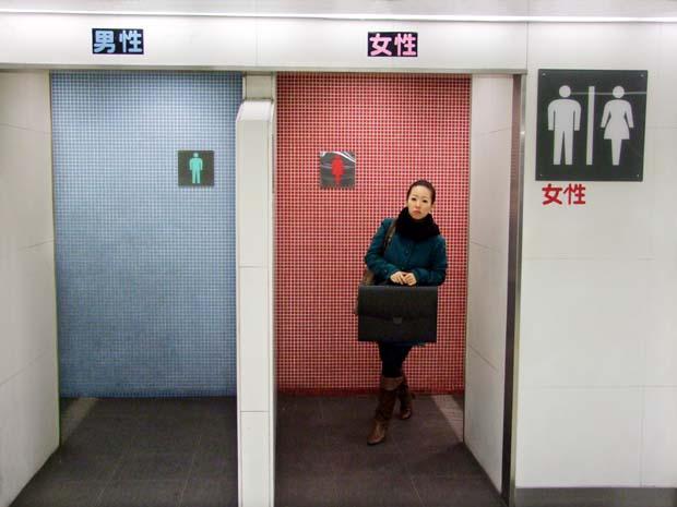 1tokyo_toilets_colors