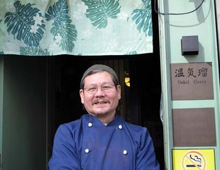 1onkel_restaurant_nippori_takeru_unki