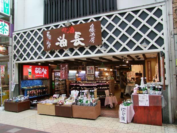 1kyoto_wine_shop_bar1