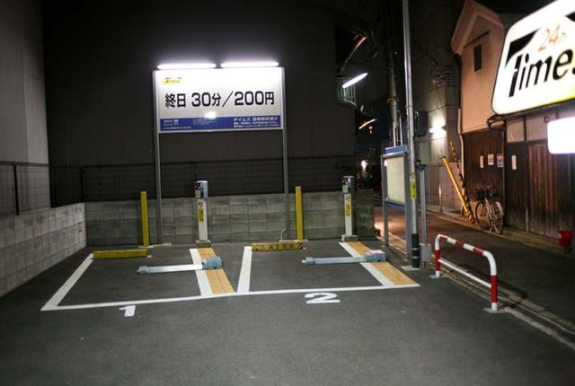 1park_kyoto_2_car_lot